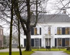 KPMG Plexus, Breukelen
